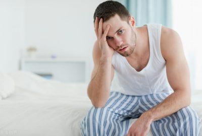 男性健康的五大趨勢和真相